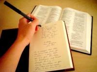 La Suficiencia de la Escritura